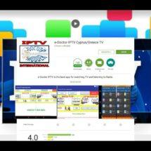 IPTV Permits Focused Advertising