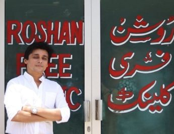 Roshan Clinic is solely run by SL Foundation, with Sahir Lodhi bearing all expenses