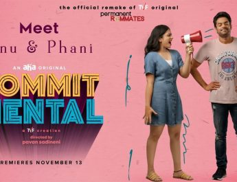Story Of CommitMental Web Series On Aha
